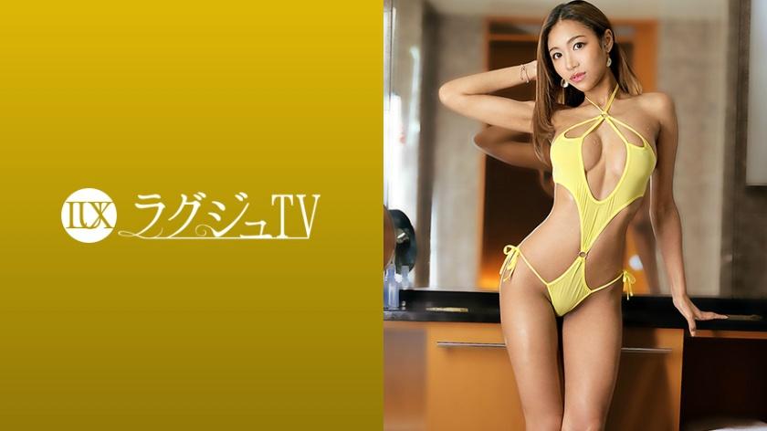 【259LUXU-1374】里约热内卢27岁舞者-259LUXU系列