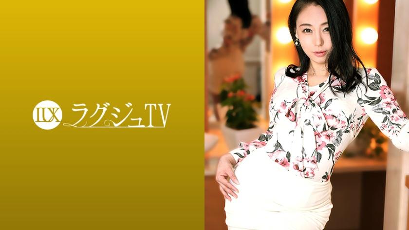 【259LUXU-1397】39岁会长夫人柴崎由美-259LUXU系列