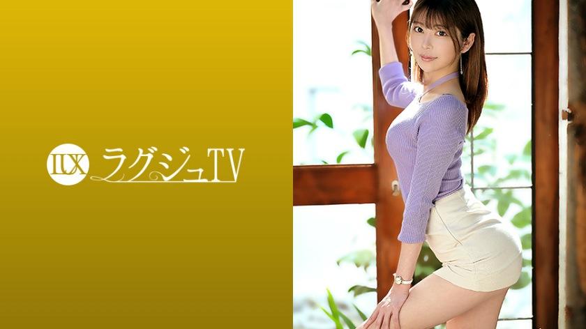 【259LUXU-1416】日向结衣24岁研究生兼模特-259LUXU系列