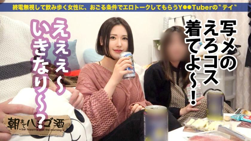 【300MIUM-693】24岁现役陪酒女郎-300MIUM系列