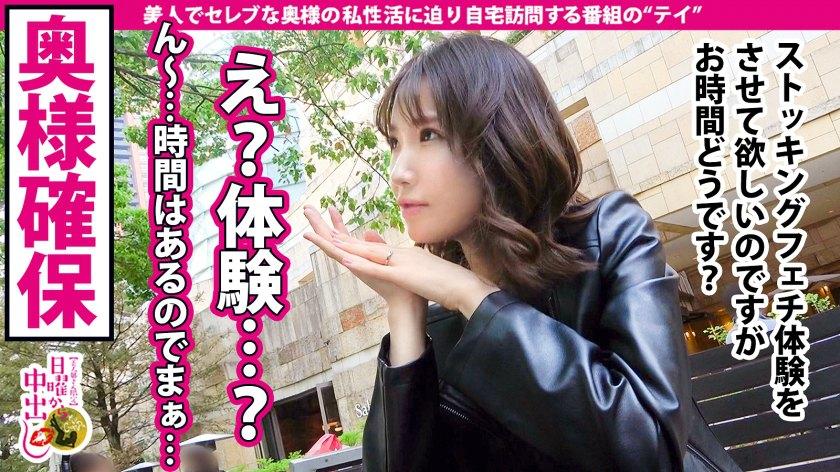【300MIUM-708】中町ここみ26岁夫/不动产董事-300MIUM系列