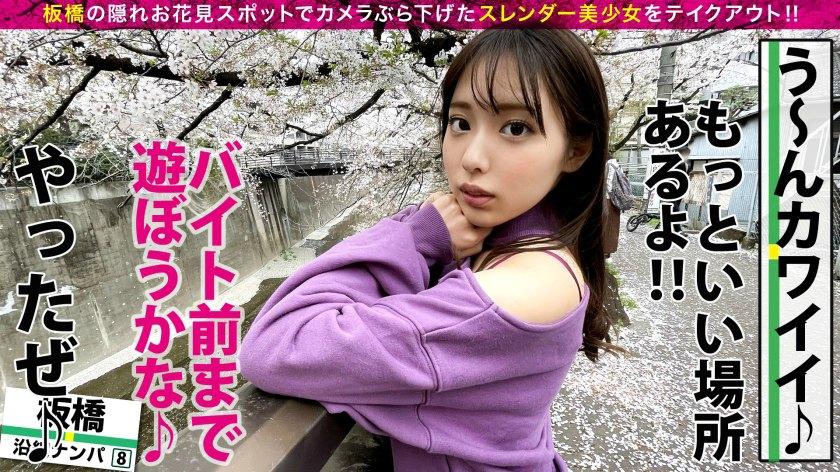 【300NTK-576】momomoka/20岁/乙烯极美身材JD!!-300NTK系列