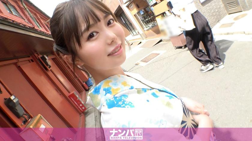 【200GANA-2551】明日香21岁学生-200GANA系列
